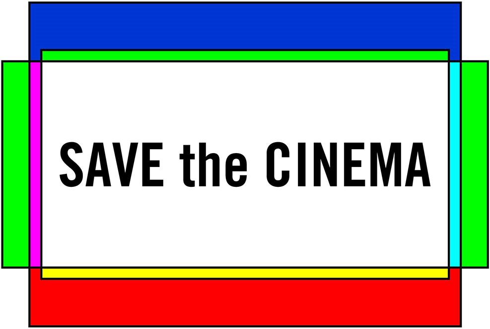 SAVE the CINEMA セーブザシネマ